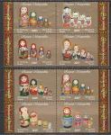 Россия 2007 год. Русская матрёшка, виньетки, 8 непочтовых марок