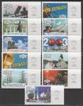 Россия 2002 год. К 300-летию Санкт-Петербурга, 11 рекламных марок