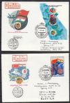 3 КПД Сотрудничество в космосе СССР - Индия, Москва 1984 год. Прошли почту