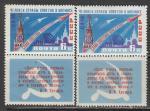 СССР 1961 год. Первый искусственный спутник Земли (ном. 6к). Разновидность - разный оттенок синего цвета