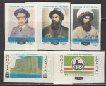 Чеченская Республика 1992 год. Политики. Государственная символика, 5 беззубцовых марок