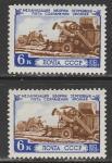СССР 1961 год. Комбайны в поле (ном. 6 к). Разновидность - разный тон