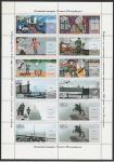 Россия 2001 год. К 300-летию Санкт-Петербурга, лист из 12 рекламных марок
