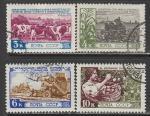 СССР 1961 год. За изобилие сельско - хозяйственных продуктов! 4 гашёные марки