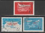 СССР 1963 год. 40 лет Аэрофлоту, 3 гашёные марки