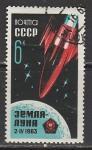 """СССР 1963 год. Советская АМС """"Луна-4"""", 1 гашёная марка"""
