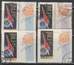 СССР 1962 год. Годовщина первого полёта человека в космос, 4 гашёные марки с купонами