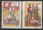 СССР 1962 год. Программа построения коммунизма, 2 гашёные марки
