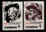 СССР 1963 год. Композиторы Рихард Вагнер и Джузеппе Верди, 2 гашёные марки