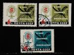 СССР 1962 год. В СССР малярия побеждена! 3 гашёные марки