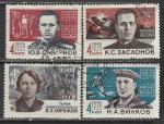 СССР 1964 год. Герои Великой Отечественной войны, 4 гашёные марки