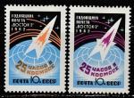 СССР 1962 год. Годовщина космического полёта Г.С. Титова, 2 марки