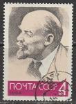 СССР 1964 год. 94 года со дня рождения В.И. Ленина, 1 гашёная марка