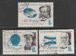 СССР 1963 год. Деятели отечественной авиации, 3 гашёные марки