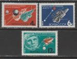 СССР 1964 год. День космонавтики, 3 марки