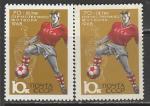 СССР 1968 год. Футбольные соревнования. Разновидность - разный фон (№ 3564)