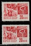 СССР 1968 год. Стандартный выпуск. Демонстрация на Красной площади. Разновидность - разный клей (№ 3552)