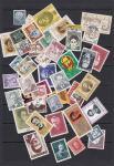 Набор иностранных марок, персоналии, 40 гашеных марок