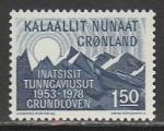 Гренландия 1978 год. Восходящее солнце над горным пейзажем, 1 марка
