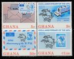 Гана 1974 год. 100 лет Международному почтовому союзу, 4 марки