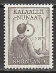 Гренландия 1979 год. Внутренняя автономия, 1 марка