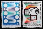 Тунис 1974 год. 100 лет UPU, 2 марки