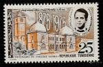 "Тунис 1975 год. 100 лет средней школе ""Садики"", 1 марка"