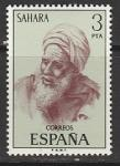 Испанская Сахара 1975 год. Национальные костюмы. Старик в тюрбане, 1 марка
