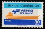 Турция 1982 год. Грузовое судно, 1 марка