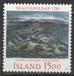 Исландия 1983 год. Кратерный пейзаж, 1 марка