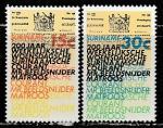Суринам 1974 год. Манифест, герб, 2 марки