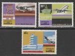 Нидерландские Антильские острова 1975 год. 40 лет аэропорту на Арубе, 3 марки