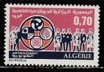 Алжир 1971 год. Создание технологического института. Эмблема, 1 марка