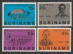 Суринам 1978 голд. 200 лет церкви Евангельское Братство, 4 марки