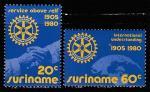 Суринам 1980 год. 75 лет Международному Ротари - клубу, 2 марки