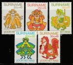 Суринам 1980 год. Иллюстрации к детской сказке. 5 марок