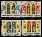 Нидерландские Антильские острова 1966 год. 25 лет системе образования средних школ, 4 марки