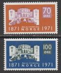 Норвегия 1971 год. Здание Парламента в Осло, 2 марки
