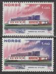 Норвегия 1973 год. Дом Севера в Рейкьявике, 2 марки