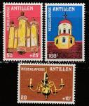 "Нидерландские Антильские острова 1980 год. 210 лет Форту ""Kirche"" на Кюрасао, 3 марки"