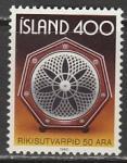 Исландия 1980 год. 50 лет Государственному вещанию. Громкоговоритель, 1 марка