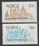 Норвегия 1974 год. 100 лет Всемирному почтовому союзу, 2 марки