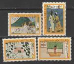 Нидерландские Антильские острова 1980 год. Детские рисунки, 4 марки