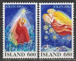 Исландия 1983 год. Рождество, 2 марки