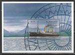 """Сент-Винсент и Гренадины 1996 год. Пассажирское судно """"Император"""", блок"""