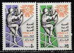 Сирия 1979 год. День труда, 2 марки (наклейка)