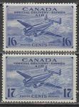 """Канада 1942 год. Самолёт """"Локхид 14"""", 2 марки (наклейка)"""