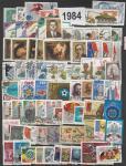 Годовой набор марок 1984 года (гашёный)
