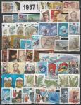 Годовой набор марок 1987 года (гашёный)