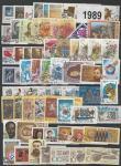 Годовой набор марок 1989 года (гашёный)
